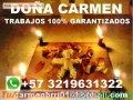 DOÑA CARMEN TRABAJOS DE INMEDIATOS ALTAMENTE GARANTIZADOS +573219631322