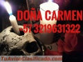 DOÑA CARMEN TRABAJOS GARANTIZADOS +573219631322 CONSULTAS INMEDIATAS TRABAJOS REALES