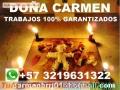 DOÑA CARMEN TRABAJOS DE MÁXIMO PODER ASESORÍA INMEDIATA