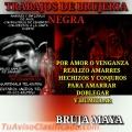 APODERAMIENTOS DE PAREJA CON BRUJERIA DE CEMENTERIO BRUJO SAMUEL DE SAMAYAC 0050248699861