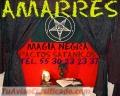 AMARRES ENAMORAMIENTOS