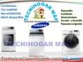 Servicio técnico SAMSUNG lavadoras secadoras 920247401 refrigeradoras