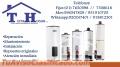 Servicio tecnico de termas calorex (la molina) 7650598