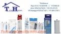 Filtros de refrigeradoras externas e internas 7650598