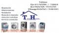 7650598/ técnicos expertos para lavadoras samsung a domicilio