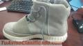 zapatillas-adidas-yeezy-nuevas-2.jpg