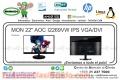 MON 22'' AOC I2269VW IPS VGA/DVI