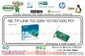 NE TP-LINK TG-3269 10/100/1000 PCI