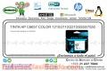 TINTA HP C6657 COLOR 1210/2110/2210/5550/7550