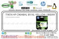 TINTA HP CN048AL 951XL YELLOW / 8600W