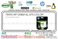TINTA HP CN691AL 675 COLOR