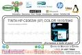 TINTA HP C9363W (97) COLOR 1610/5940