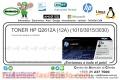 TONER HP Q2612A (12A) (1010/3015/3030)