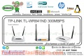 WIRE ROUTER TP-LINK TL-WR841ND 300MBPS