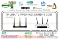 WIRE ROUTER TP-LINK TL-WR941ND 300MBPS 3DBI