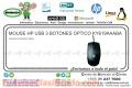MOUSE HP USB 3 BOTONES OPTICO KY619AAABA