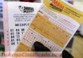 Compre online su boleto para la lotería MEGA MILLIONS de los Estados Unidos
