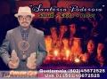 """Fuerte Amarre de Amor ' EFECTIVO PARA CASOS DIFICILES """" (502)45672525"""