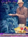 Sanador mistico | sacerdote maya | curandero chaman poderoso