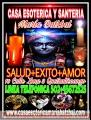 """MARIA BATZ'BAL CENTRO ESPIRITUAL """"LEGITIMO GUIA ESPIRITUAL GUATEMALA 011502+45672525"""