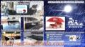 Venta de asfalto rc 250,manto asfaltico en lima 944910720