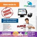 SUPER OFERTA para pequeñas empresas. Impresora Fiscal + Licencia de Software Gratis