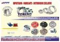 proveedores-generales-abrazadera-alemana-torino-germany-clamp-7345-3.jpg