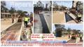 Reparación y mantenimiento de pistas en asfalto bacheos parches Perú 2019