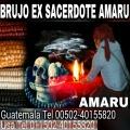BRUJO CURANDERO INDIGENA TAHITA AMARU 011502-40155820