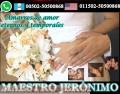 TRABAJOS DE AMOR 100% GARANTIZADOS 00502-50500868