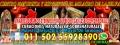 Rituales y hechizos,amarres,ataduras,curaciones 011 502 55928390