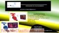 Kit ordenador de turno alambrico 2 ,3 4 dígitos /incotel /solicite 5663451