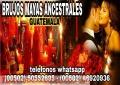 """HECHIZOS Y RITUALES PARA EL AMOR """"BRUJOS MAYAS"""" (011502)50552695- (011502)46920936"""