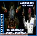 AMARRES CON SAN SIMON, BRUJO ANSELMO (011502) 33427540