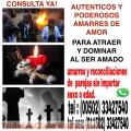 BRUJO ANSELMO, AUTENTICOS Y PODEROSOS AMARRES DE AMOR (00502) 33427540