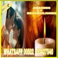 brujo-anselmo-amarres-y-reconciliaciones-de-parejas-011502-33427540-1.jpg