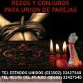 REZOS Y CONJUROS PARA UNION DE PAREJAS (011502) 33427540