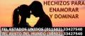 HECHIZOS PARA ENAMORAR Y DOMINAR DEL BRUJO ANSELMO (011502) 33427540