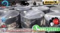 super-venta-de-emulsion-modificada-rotura-lenta-con-polimeros-css-1h-2.jpg