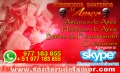 Santero del Amor efectivo para todo tipo de parejas imposibles +51977183855