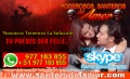 Retornos de parejas separadas +51977183855