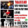 BRUJO ANSELMO, PASADO, PRESENTE, FUTURO (00502) 33427540