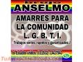 AMARRES PARA LA COMUNIDAD L. G. B. T. I. (00502) 33427540