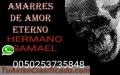 53735848 TODO PROBLEMA TIENE CURA CON EL HERMANO SAMAEL