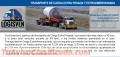 Transporte de Carga de Camiones - Camión 8000