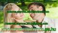 Un poderoso hechizo para la atracción de parejas, retornos