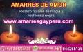 CONJUROS DE AMOR A DISTANCIA, MAGIA NEGRA Y AMARRES DE AMOR EN 3 DÍAS RESULTADOS