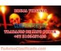 BRUJA VIDENTE VIRGINIA AMARRES EFECTIVOS TRABAJOS DE ALTO PODER 3103437489
