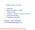 Traductora nativa en China, whatsapp: 0086-13249624983