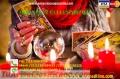 rituales-de-amor-videncia-espiritismo-limpias-y-florecimiento-1.jpg